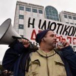 Μαστοράκης Μανώλης ΔΣ συλλόγου προσωπικού ΕΥΔΑΠ
